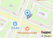 Компания «Груз-Брянск» на карте