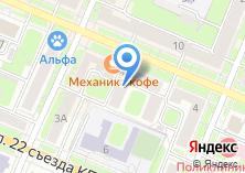 Компания «Городской стоматологический центр» на карте