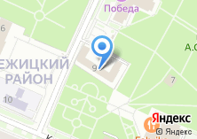 Компания «Бежицкий районный суд г. Брянска» на карте