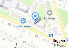 Компания «Хозяин в доме» на карте