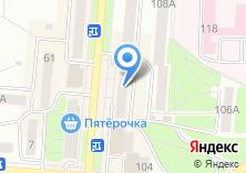 Компания «Полуфабрикаты» на карте