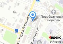 Компания «Русин» на карте