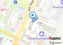 Компания «НитроМоторс» на карте