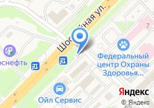 Компания «Центр шиномонтажа на Шоссейной» на карте