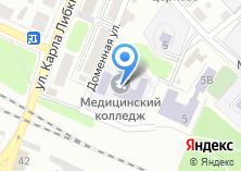 Компания «Брянский базовый медицинский колледж» на карте