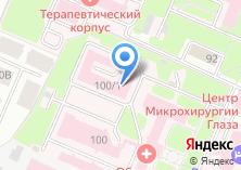 Компания «Брянская областная детская больница» на карте
