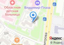 Компания «Брянская городская поликлиника №4» на карте