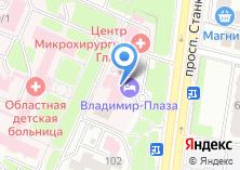 Компания «Росинтерстрой» на карте