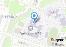 Компания «Средняя общеобразовательная школа №62» на карте