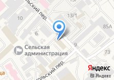 Компания «ОХРАНСЕРВИС» на карте