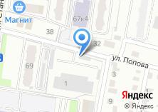Компания «АльфаГрупп многопрофильная компания» на карте