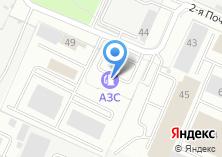 Компания «АЗС на ул. Фрунзе» на карте