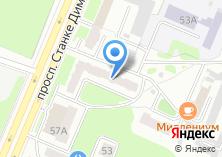 Компания «Смоленский ПИВОвар» на карте