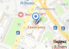Компания «Sok cafe» на карте