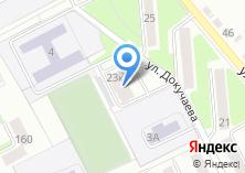 Компания «Мастерская по ремонту мобильных телефонов на ул. Костычева» на карте