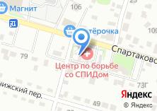 Компания «Центр по профилактики и борьбе со СПИД и инфекционными заболеваниями Брянской области» на карте