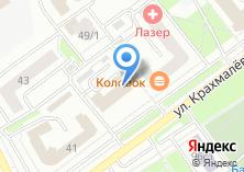 Компания «Управление Пенсионного фонда России в Брянском муниципальном районе Брянской области» на карте