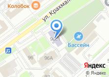 Компания «Брянский городской лицей №1 им. А.С. Пушкина» на карте