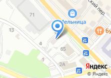 Компания «Columbia» на карте