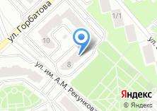 Компания «Держава ПЛЮС» на карте