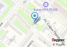 Компания «Вартан» на карте