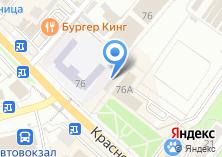 Компания «Центральный рынок» на карте