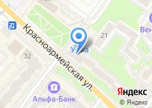 Компания «Студия красоты Дарьи Астаховой» на карте