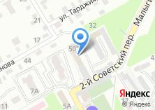 Компания «Tele2 Брянск оператор сотовой связи» на карте