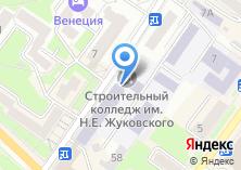 Компания «Брянский строительный колледж им. профессора Н.Е. Жуковского» на карте
