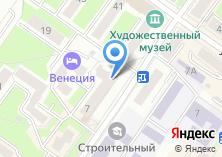 Компания «ОБ[nova]» на карте