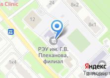 Компания «Торгово-экономический техникум Российский государственный торгово-экономический университет» на карте