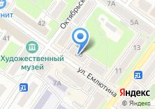 Компания «Ателье на ул. Емлютина» на карте