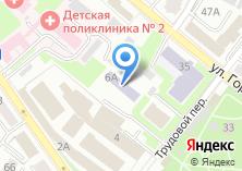 Компания «Детский сад №137» на карте