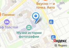 Компания «WorkPrice» на карте