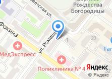 Компания «Адвокат Сергеев М.Р.» на карте