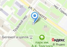 Компания «Парк-музей им. А.К. Толстого» на карте