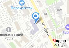 Компания «Всероссийский заочный финансово-экономический институт» на карте