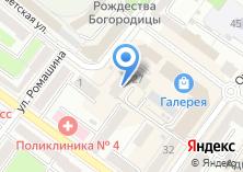 Компания «Импульс-Продукт. Брянск» на карте