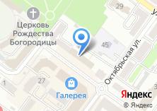 Компания «Прокуратура Брянской области» на карте