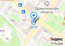 Компания «Мастерская по ремонту электронных и кварцевых часов» на карте