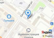 Компания «Брянская городская коллегия адвокатов» на карте