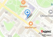 Компания «Детская школа искусств №2 им. П.И. Чайковского» на карте