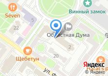 Компания «Брянская областная Дума» на карте