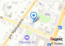 Компания «Парикмахерская на Пионерской» на карте