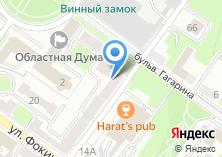 Компания «Купэ» на карте