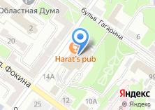 Компания «Игисса» на карте