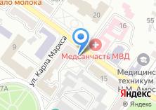Компания «Крымины» на карте