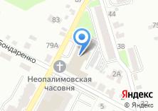 Компания «Служба МЧС» на карте