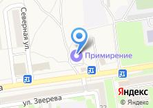 Компания «Примирение» на карте