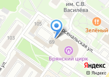 Компания «Брянский государственный цирк» на карте